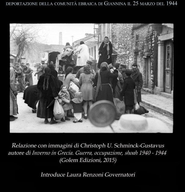 Per non dimenticare cosa è stato il nazismo Bologna, due incontri  dedicati all'Olocausto  Bologna.