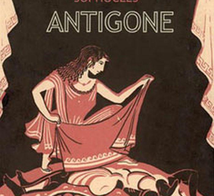 L'Antigone del Liceo Classico