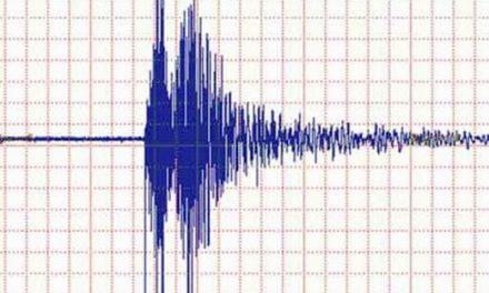 Scossa di terremoto a Forlì avvertita anche a Imola e in Vallata