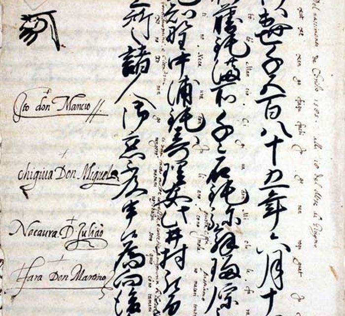 Giapponesi a Imola per vedere un prezioso manoscritto del '500