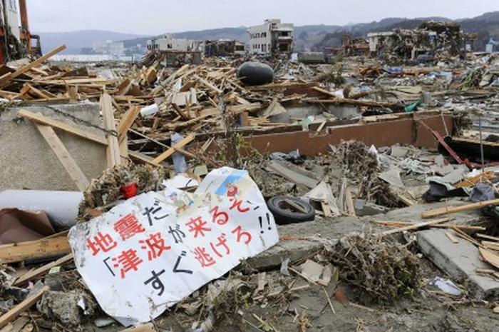 Ancora terremoto, problemi in una centrale