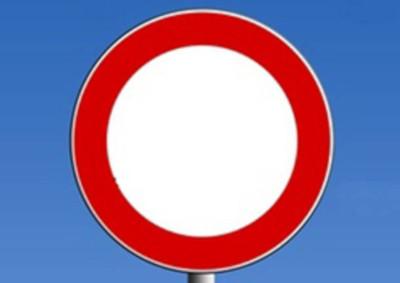 Ponte sulla chiusa di Errano interdetto a qualsiasi tipo di passaggio